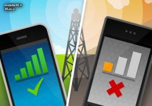 آیا تقویت کننده های آنتن تلفن همراه به درد می خورند؟