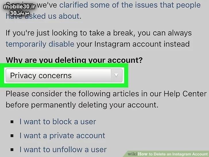 آموزش حذف حساب اینستاگرام از کامپیوتر و موبایل