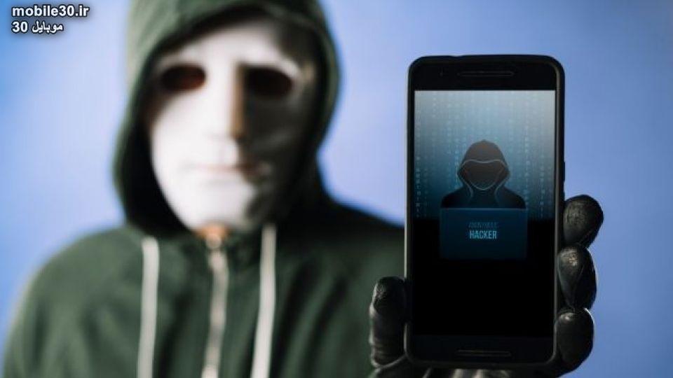 چگونه می توان از هک شدن گوشی جلوگیری کرد؟