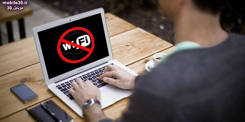 آموزش پیدا کردن رمز وای فای در ویندوز۱۰