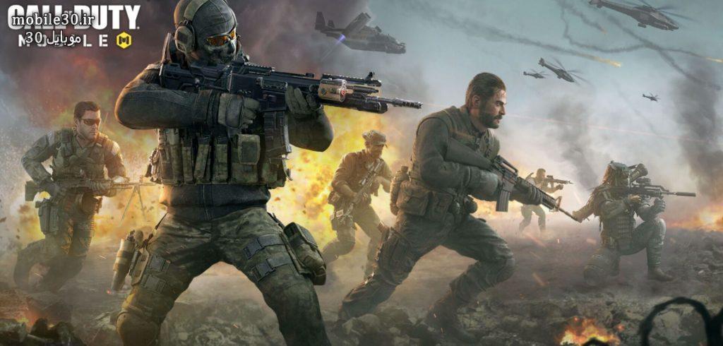 بررسی بازی Call of duty:Mobile