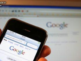 علت قطع و وصل شدن اینترنت گوشی