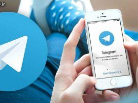 میزبان بودن تلگرام برای تبلیغات از سال 2021