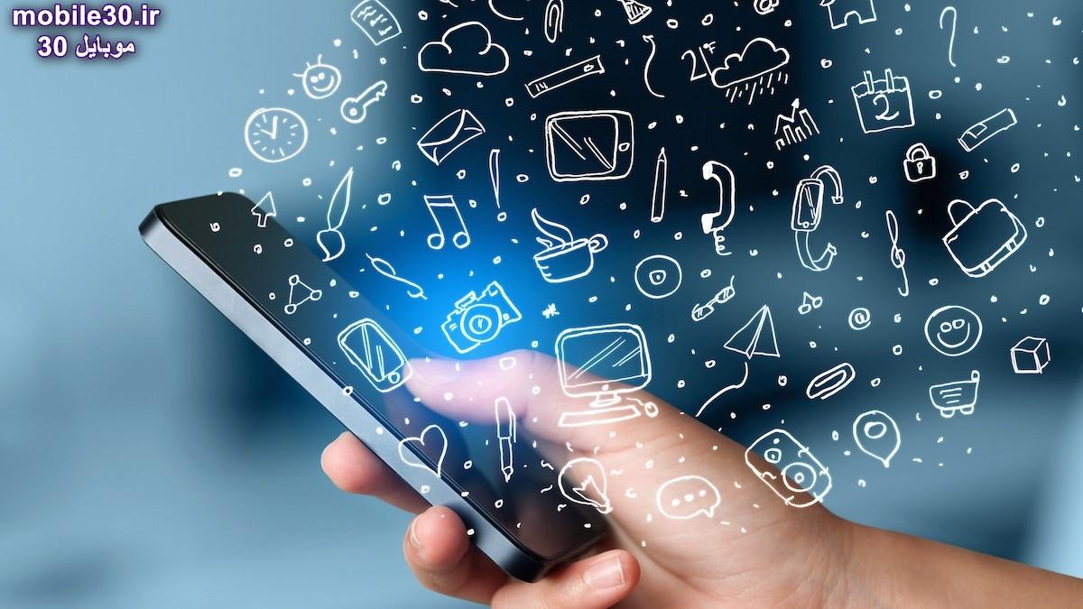 جلوگیری از مصرف دیتای اپلیکیشن های اندروید