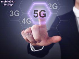 آیا 5G برای انسان و محیط زیست خطرناک است؟
