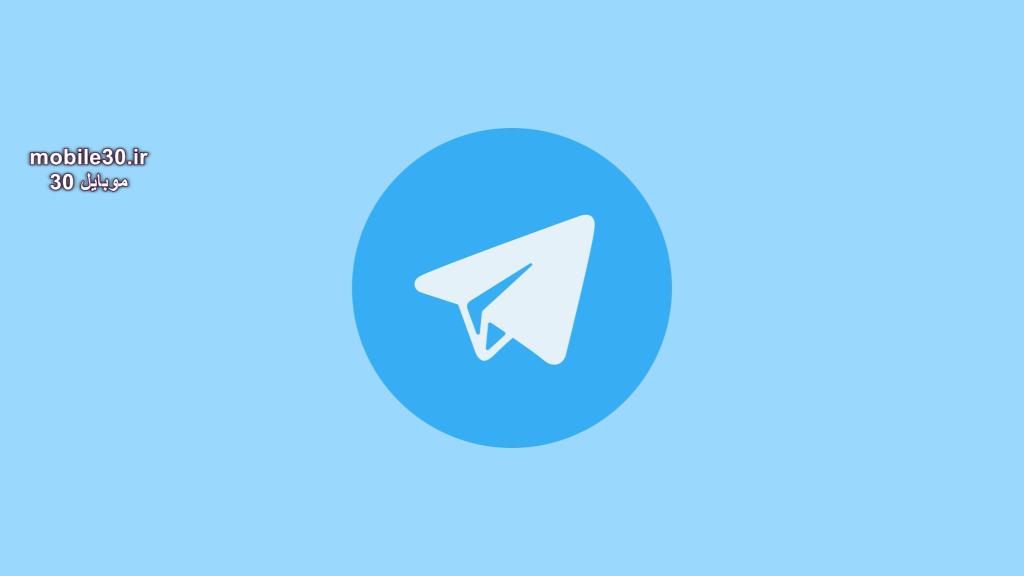 آموزش ارسال پیام زمانبندی شده در تلگرام