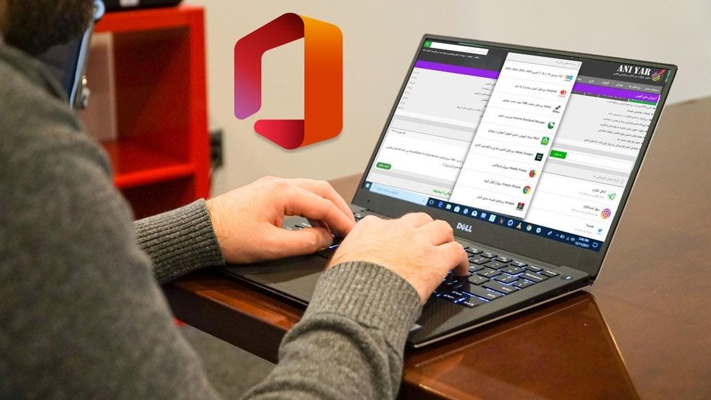 برنامه های ضرروی که بعد از نصب ویندوز باید داشته باشید!